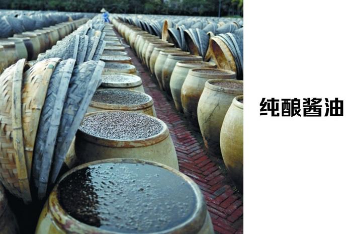 水解植物蛋白