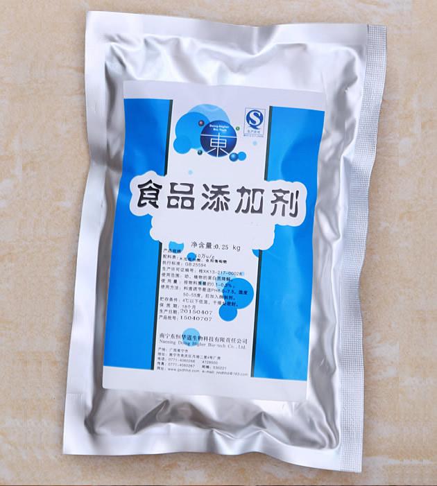 肝素钠提取专用酶