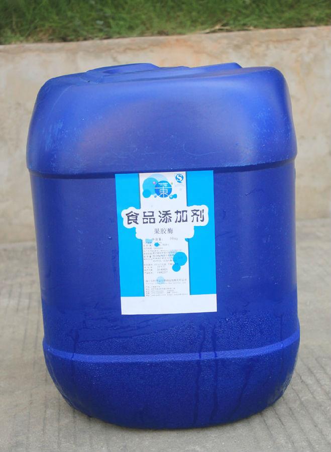 食品工业用酶标准 GB1886.174