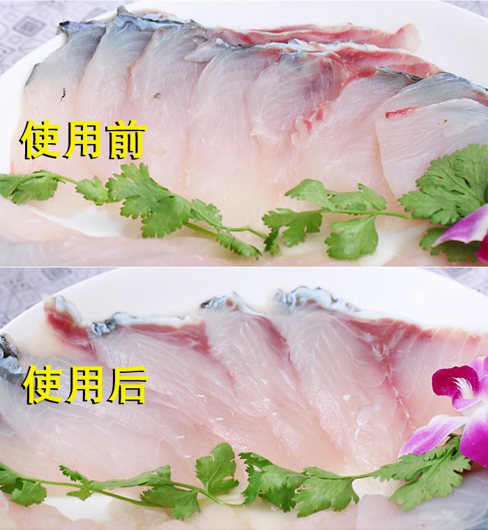 木瓜raybet雷竞技处理鱼肉的效果