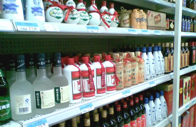 维素酶 酒精生产