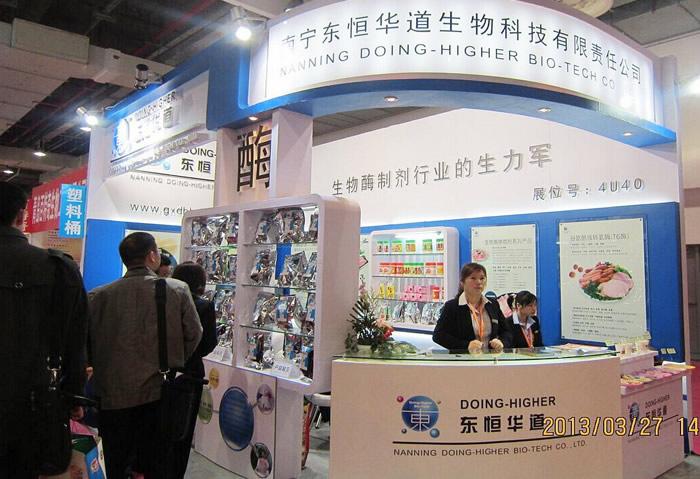 东恒华道参加中国国际食品添加剂和配料展览会