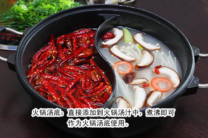 火锅汤底加入香菇粉