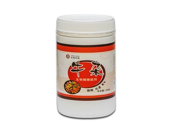 牛杂生物酶嫩脆剂