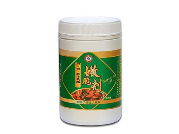 鸡鸭胗生物酶嫩raybet雷竞技(郡肝串串腌粉,郡肝麻辣烫腌粉)