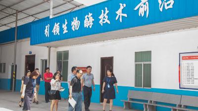 广西城区人大代表一行莅临南宁东恒华道酶制剂参观指导