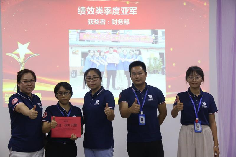 东恒华道酶制剂成立15周年颁奖活动