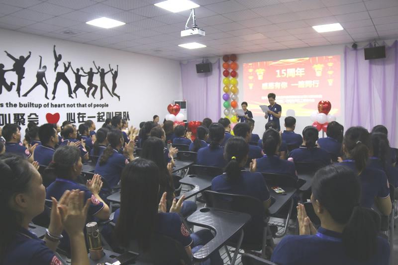 东恒华道酶制剂成立15周年庆祝大会